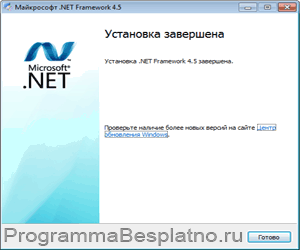 net framework для windows 7